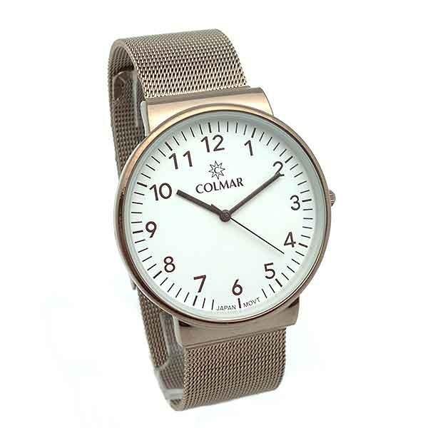 Dark gold watch
