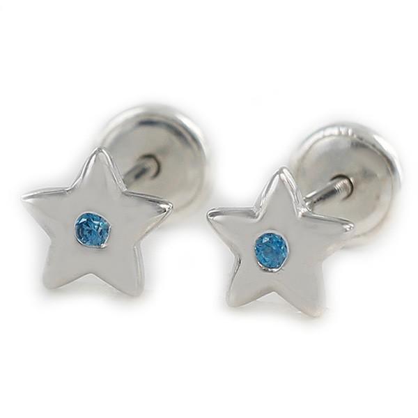 Silver baby earrings.