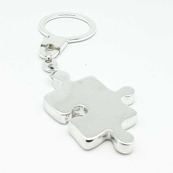 Keychain Piece Puzzle