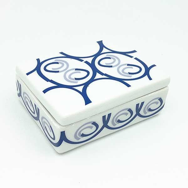 Asubios rectangular box Galos