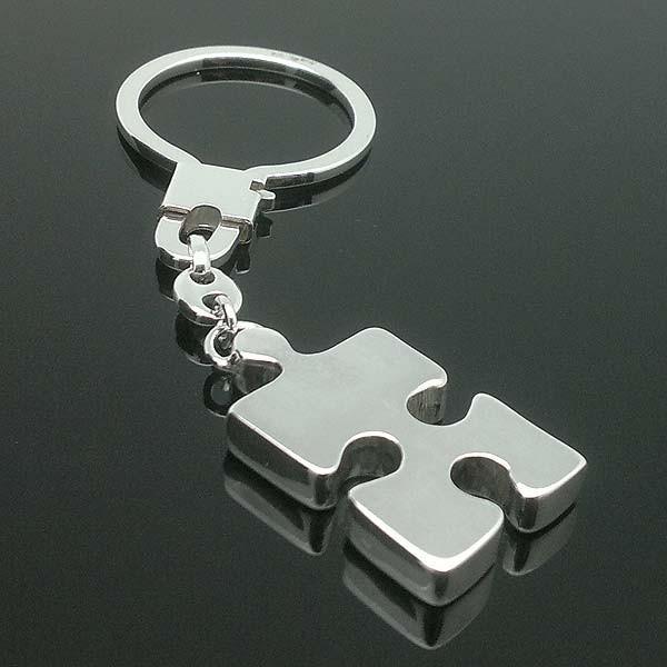Llavero plata pieza puzzle
