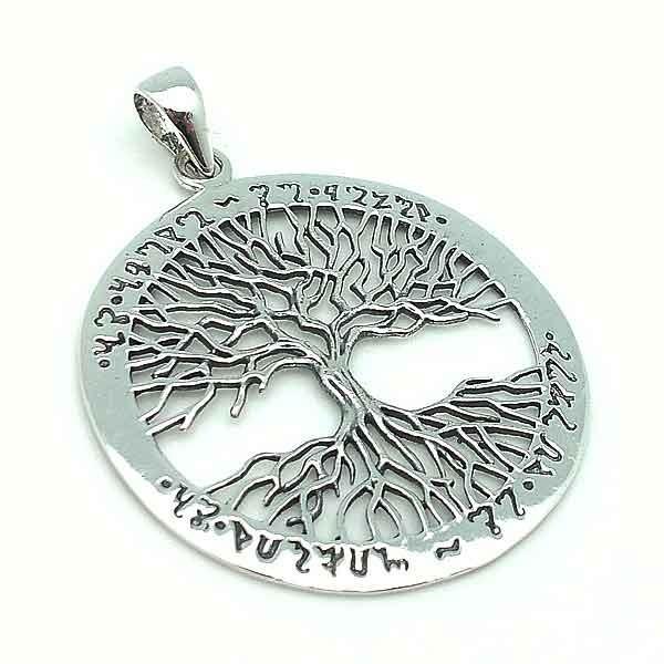 Silver pendant life tree